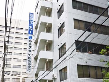 学校 高等 ルネサンス 大阪